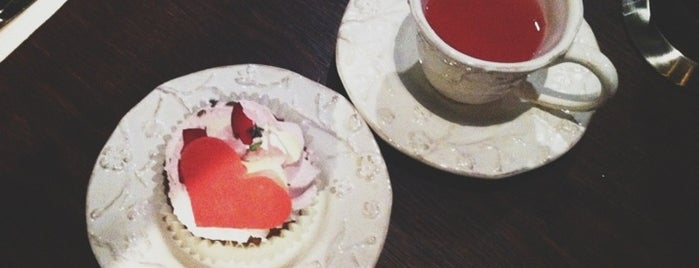 Cup & Cake is one of Бонусы, дисконты, приятные мелочи..