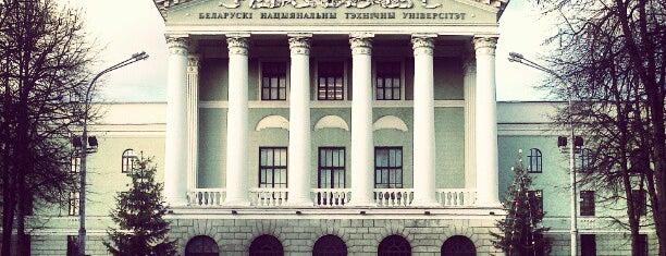 БНТУ 1-й Корпус is one of Учёба.