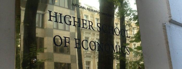 Higher School of Economics (HSE) is one of Orte, die Наталья gefallen.