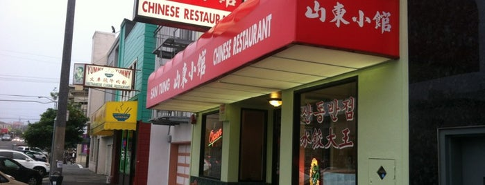 San Tung Chinese Restaurant 山東小館 is one of Bay Area.