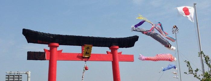平和大鳥居 is one of 神輿で訪れた場所-1.