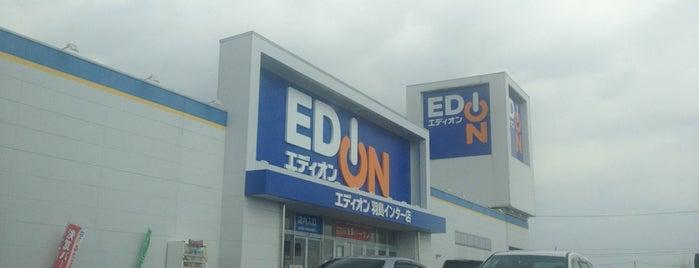 エディオン 羽島インター店 is one of Orte, die Masahiro gefallen.