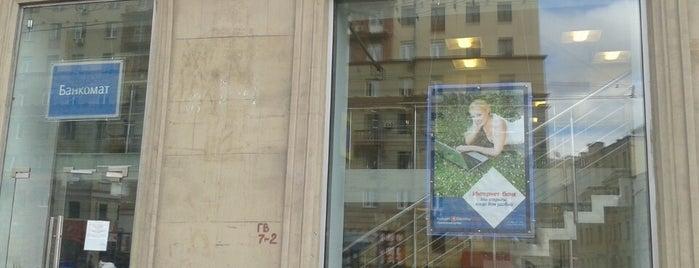 банкоматы кредит европа банка в подольске
