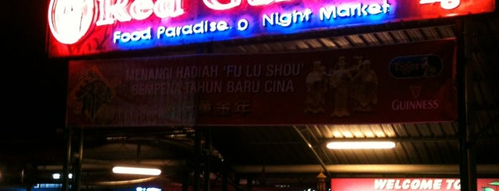 Red Garden Food Paradise & Night Market 紅園美食坊夜市場 is one of Penang.