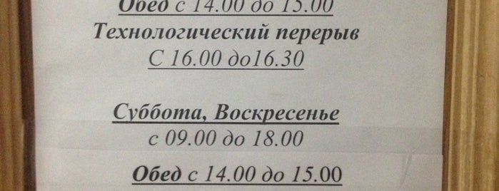 """Кассы """"Белавиа"""" is one of My favorite places 👍❤️."""