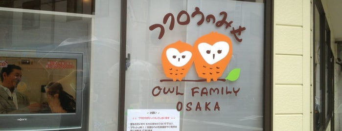 Owl Family is one of JPN.