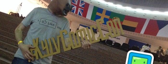 Kyiv ComicCon2015 is one of Anton : понравившиеся места.