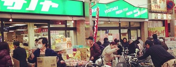 生鮮食品館サノヤ 万松寺店 is one of Lugares guardados de arakawa.