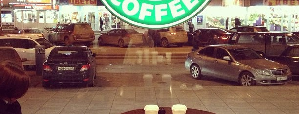 Starbucks is one of Москва.