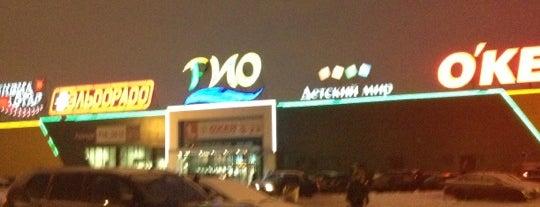 RIO Mall is one of TOP-100: Торговые центры Санкт-Петербурга.