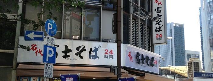 富士そば 八重洲口店 is one of Tempat yang Disukai Mycroft.