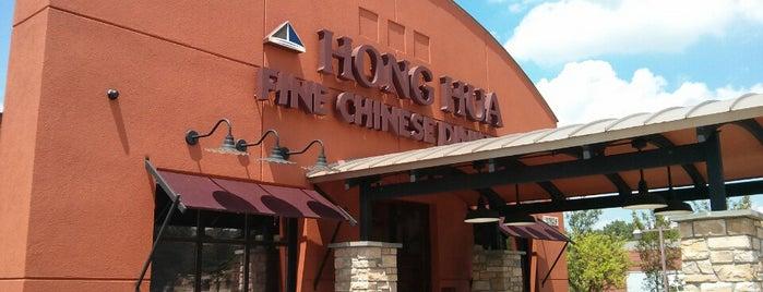 Hong Hua is one of Kiesha's Must-visit Foods in Detroit Metro.