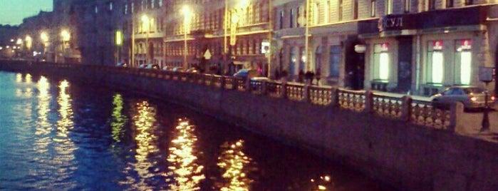 Набережная реки Мойки is one of Питерские каникулы 2014.