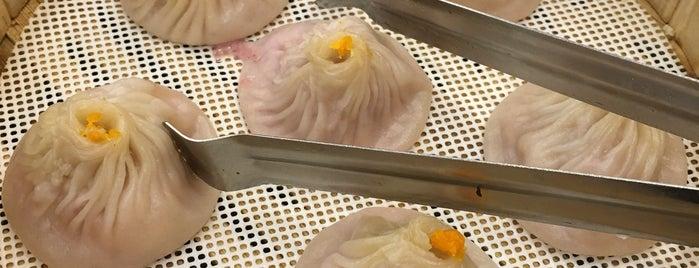 Taste of Shanghai is one of Tempat yang Disimpan Sarah.