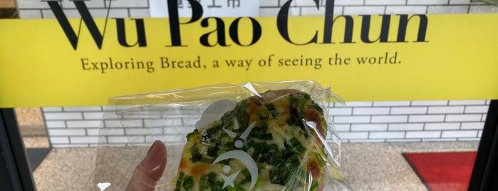 Wu Pao Chun Bakery is one of Taipei / Seoul.
