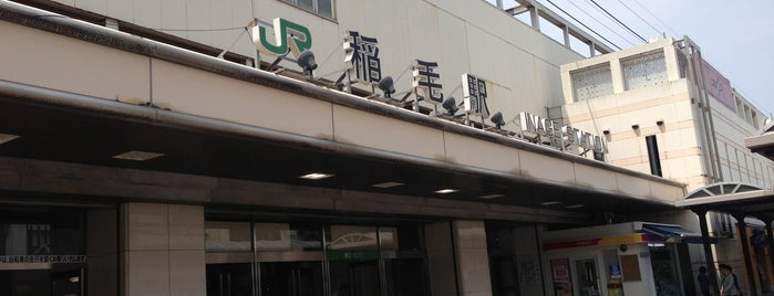 Inage Station is one of JR 키타칸토지방역 (JR 北関東地方の駅).