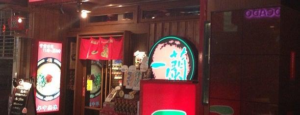 Ichiran is one of Tokyo.