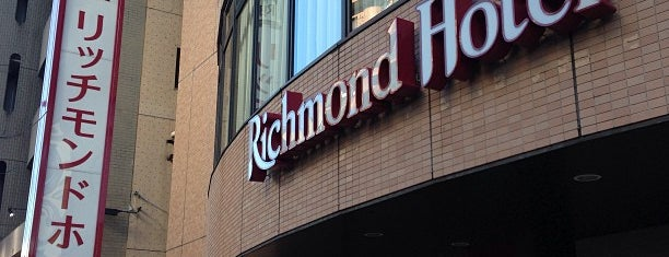 Richmond Hotel Sendai is one of 宿、旅館、ホテル.
