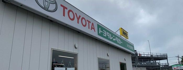 トヨタレンタリース大分 大分空港店 is one of Shigeo 님이 좋아한 장소.