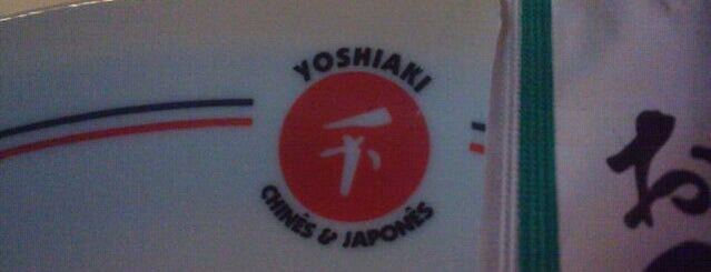 yoshiaki is one of Letisさんの保存済みスポット.