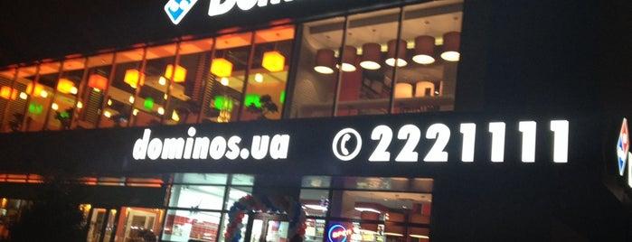 Domino's Pizza is one of Кафе для посещения.