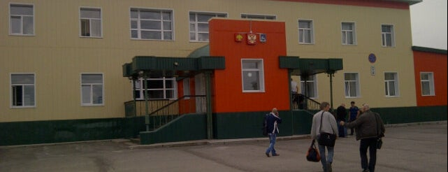 Vorkuta Airport (VKT) is one of The Next Big Thing.