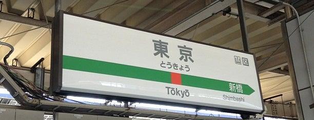 JR Tōkaidō Line Tōkyō Station is one of Posti che sono piaciuti a Nikki.