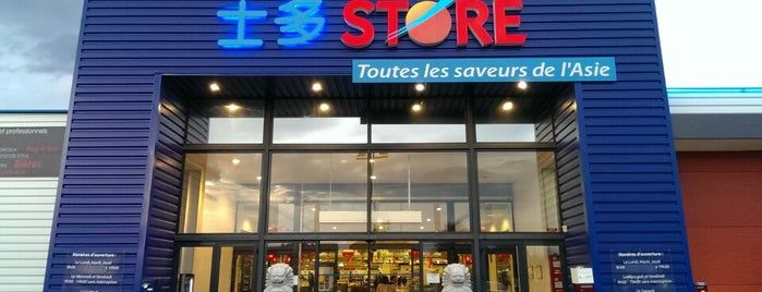 Paris Store is one of Orte, die Robert gefallen.
