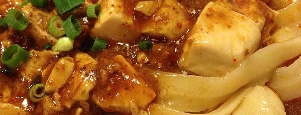 刀削麺 西安飯荘 is one of 西五反田ランチマップ.