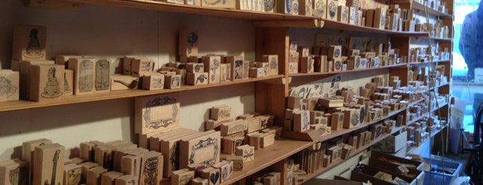 Casey Rubber Stamp is one of Places To Visit.