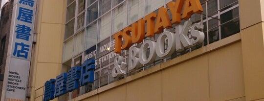 Tsutaya Books is one of Japan.