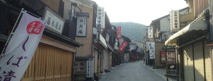 Kiyomizu-zaka is one of Kyoto 2015 Trip.