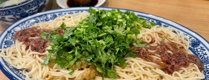 西北拉麺 is one of 東京ココに行く! Vol.43.