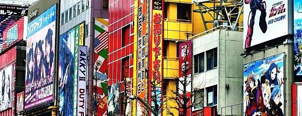 Akihabara is one of Tokyo.