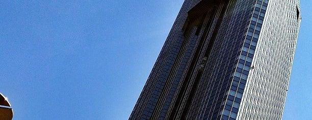 APA Hotel & Resort Tokyo Bay Makuhari is one of 丹下健三の建築 / List of Kenzo Tange buildings.
