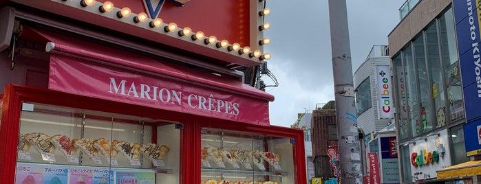 Marion Crepes is one of Posti che sono piaciuti a Dan.