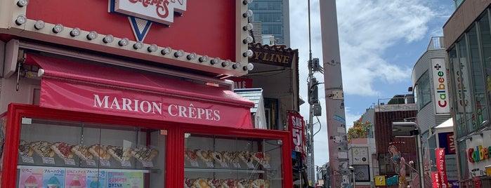 Marion Crepes is one of Tempat yang Disukai Dan.