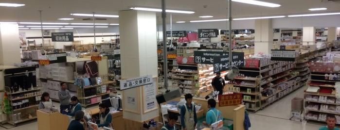 Nitori is one of Okinawa.