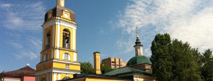 Храм Сорока Севастийских мучеников is one of Православные церкви на Таганке.
