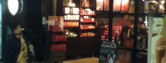 Starbucks is one of Locais curtidos por MAC.