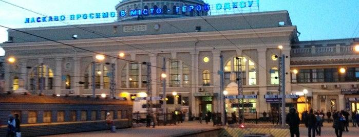 Залізничний вокзал «Одеса-Головна» is one of Orte, die Victoriiа gefallen.