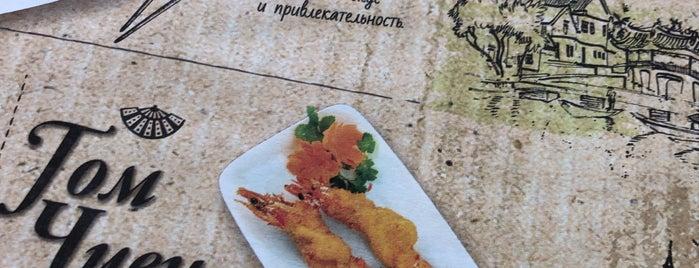 Viet Express is one of Еда в Москве и рядом.
