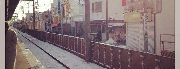 Kami-kitazawa Station (KO09) is one of Lugares favoritos de Masahiro.