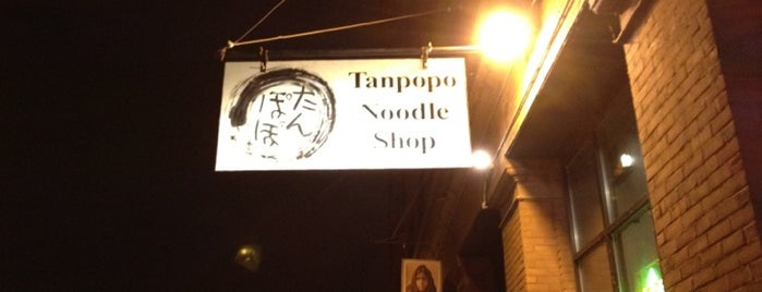 Tanpopo Noodle Shop is one of City Pages Best of Twin Cities: 2011.