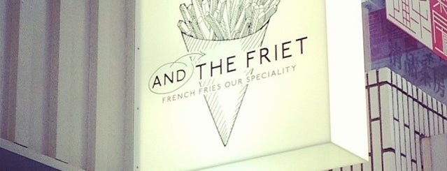 AND THE FRIET is one of Tokyo.