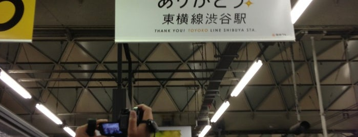 Toyoko Line Shibuya Station (TY01) is one of 駅.