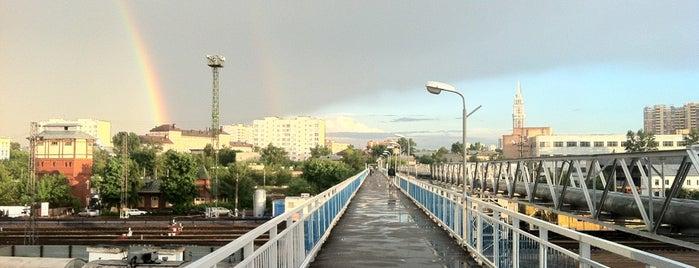 Пешеходный мост над путями станции Подмосковная is one of Locais curtidos por Pavel.