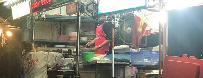 ขนมจีนแม่วัลลา is one of ลพบุรี สระบุรี.