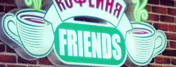 Friends is one of Free wi-fi places in Kharkov.