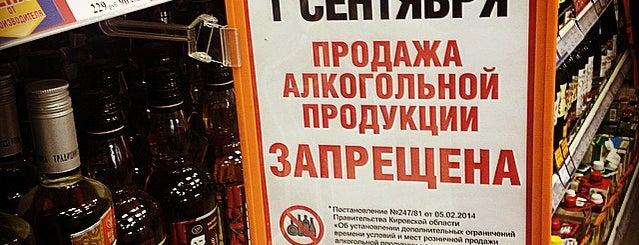 Всё на свете is one of Первый раз в Кирове.